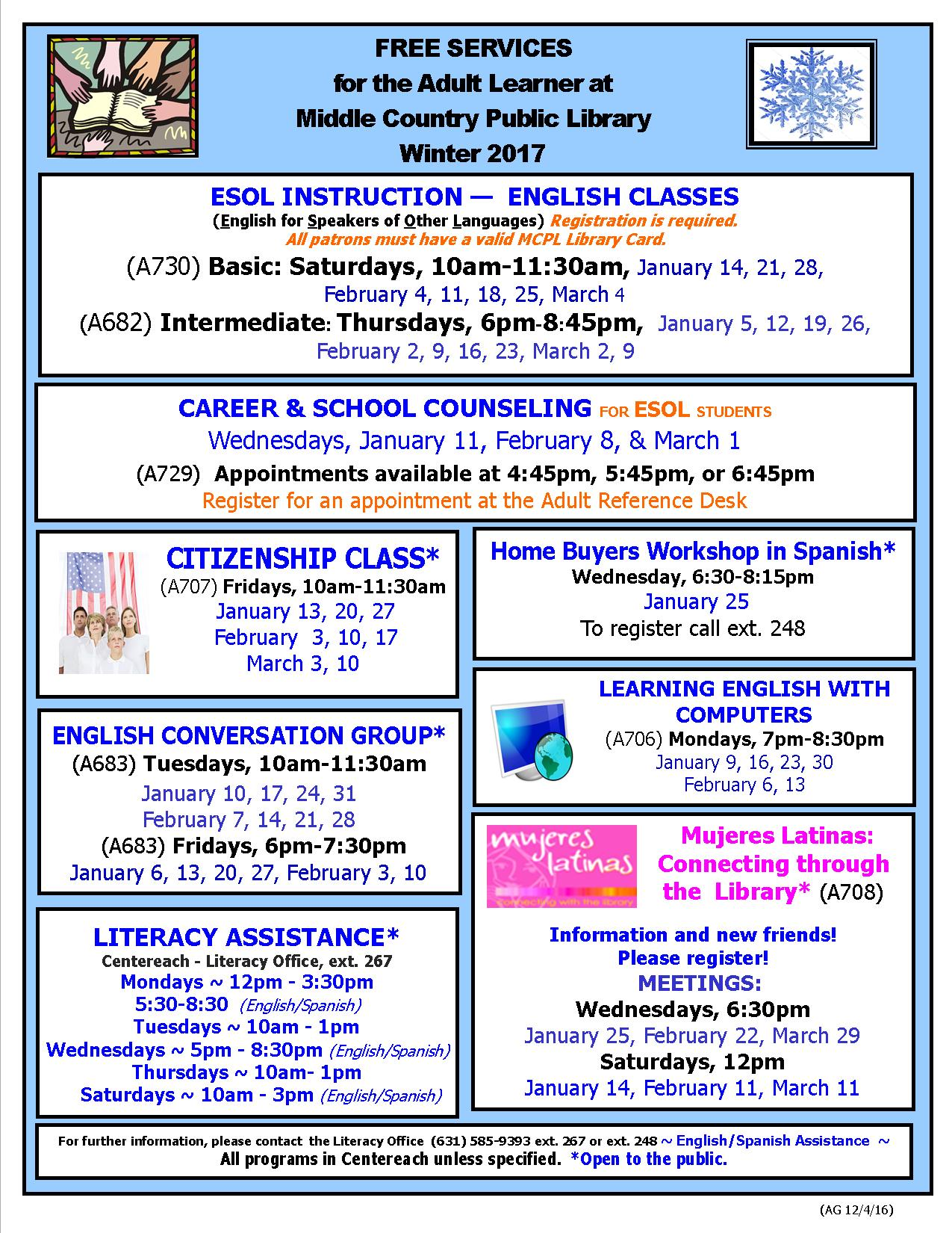 winter 2017 service flyer 1 middle country public library winter 2017 service flyer 1