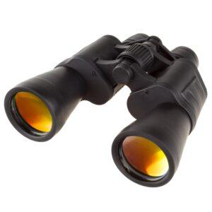 Binoculars-300x300